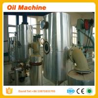 Buy cheap High efficient sunflower seed oil refinery equipment on sale product