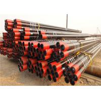 Buy cheap Oil / Gas Wells Casing And Tubing API 5CT Grade H40 J55-K55 M65 N80 L80 Copper from wholesalers