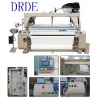 Buy cheap Shirting fabric weaving machine 190cm water jet loom product