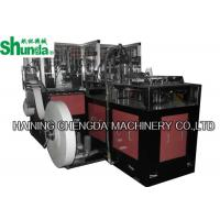 Buy cheap Fully Automatic Disposable Paper Cup Making Machine For Hot Drink 100 PCS/MIN product