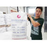 Buy cheap Industrial Grade Anatase Titanium Dioxide A100 Is Applied To Indoor Powder product