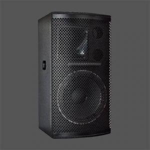 Buy cheap PL8専門の拡声器システム product