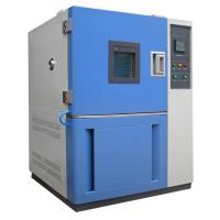Buy cheap Touch Screen Programmable Sealing Performance Test Sand Dust Test Chamber product