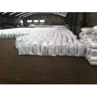 Buy cheap SGS tested 99%,96% white thin caustic soda flake used for soap detergent making product