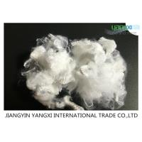 Buy cheap 1.4D 100% Recycled polyester staple fiber High tenacity For MJS Spinning from wholesalers