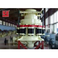 Buy cheap High Performance Stone Crushing Machine / Spring Cone Crusher Customizable product