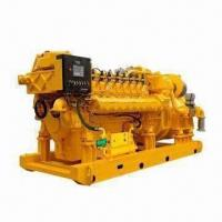 China LPG/CNG/Natural Gas Generator Set with 1,000kW/1,250kVA Power, Powered by MTU Engine on sale