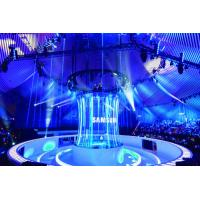 Buy cheap Holo Gauze Screen 3D Holographic Projection System Hologram Live Show product