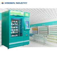 Buy cheap OTC Medicines Automatic Pharmacy Vending Machine For Patient , 22 Inch LCD Screen product
