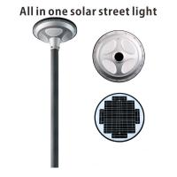 China Aluminum Alloy Solar LED Street Lights Integrated 5 - 8 Years Battery Lifetime wholesale