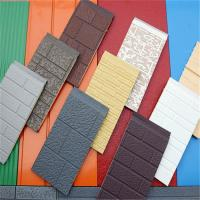 Buy cheap thermal insulation material sandwich decorative exterior metal wall panels product