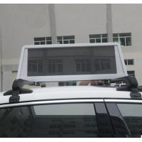 China LED 3G taxi roof led display/led screen car advertising/taxi top sign display led wholesale