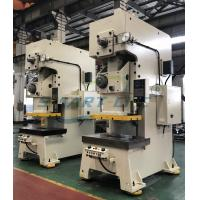 Buy cheap 250 Ton Automatic Power Press Machine High Efficiency With Double Crankshaft product
