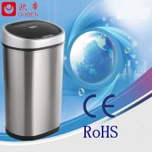 Buy cheap Compartimiento de basura de acero 50liter de la venta caliente para sales/GYT50-1B-S product