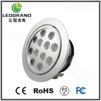 Quality 12W 15 - 60 degree Angle LED Downlights Dimmable LG-TD-1012B (3000K - 6500K) for sale