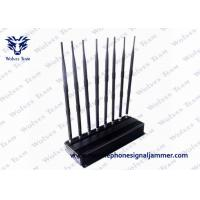 50 / 60Hz Prison Jammer PC Remote Control Providing Flexible Regarding Jamming Coverage