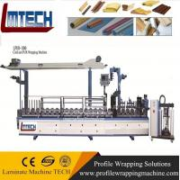 Buy cheap Plastic Profiles Casement PVC Door Frames profile wrapping machine from wholesalers