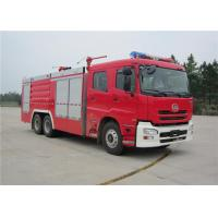 Buy cheap Pump Flow 100L/S Water Fire Truck Max 320KW Working Pressure 1.2 - 1.4MPa product