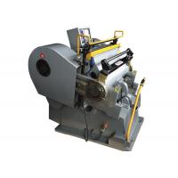 Buy cheap Economical Paper Die Cutting Machine , Custom Paper Die Cutter Equipment Energy Saving product