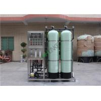 China PLC Control FRP Water Treatment Plant / Deionized Industrial Reverse Osmosis Plant on sale
