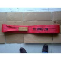 EN 1492-1WLL 5T Polyester Flat Webbing Sling Red Color With Smooth Surface