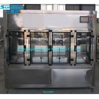 Buy cheap Automatic linear type oil volumetric filling machine for olive cooking sunflower oil in bo product