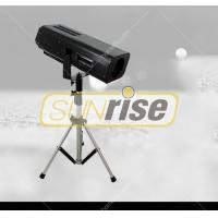 Buy cheap Professional Follow Spot Beam Light , 250w Wedding Stage Lighting With Support And Flight Case from wholesalers