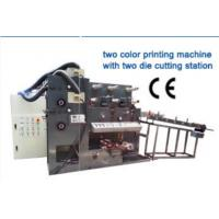 Buy cheap 2 colors 320 2 station flexo printing machine with paper receipt product