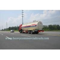 Buy cheap Powder Material Transport Vehicle Lorry Truck 3 Storehouse Large Capacity from wholesalers