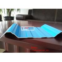 Buy cheap Large Plastic Corrugated Roof Sheet Machine PVC / ASA Plastic Roof Tile Machine product
