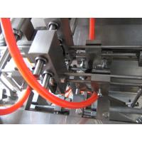 Buy cheap Premade Tea Pouch Filling Machine product