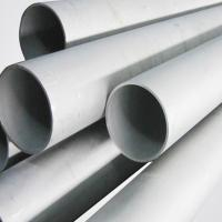 Buy cheap UNS S32760 Super Duplex Stainless Steel Seamless Pipe product