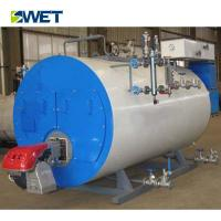 Buy cheap Quick Loading 6th Steam Heat Boiler from wholesalers