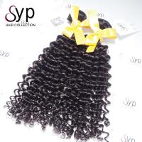 Buy cheap Real Vietnam Stema Remy Human Hair Extensions Curly Texture Double Drawn product