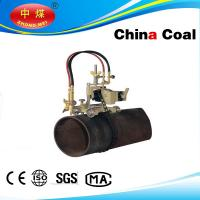 China CG2-11D Pipe Beveling Machine on sale