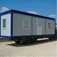 Buy cheap Prefabricated container house 20ft shipping container home product