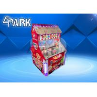 Buy cheap LCD Screen Coin Operated Amusement Machines Double Players Candy Machine product