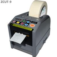 Buy cheap Top quality automatic sticky tape packing paper dispenser machine zcut-9 product