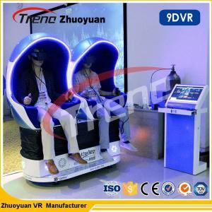 Buy cheap Los juegos del tiroteo del jugador del azul 2 Egg el simulador del mundo virtual de la máquina 9D con el servo eléctrico product