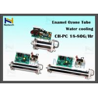 Buy cheap High Concentration 18 - 80g/hr Ozone Generator Parts Water Cooling Enamel Tube product