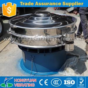 Équipement de tamisage rotatoire industriel de carbonate de calcium standard
