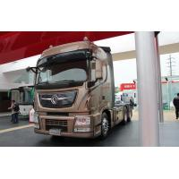 Buy cheap Dongfeng 6X4 480HP Tractor Head Truck With Cummins Engine  Emission Euro 4 , EuroV product
