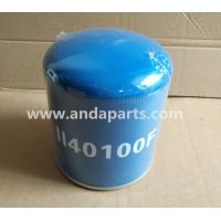 Buy cheap Good Quality Air dryer For Knorr II40100F product