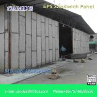 sound absorbing material decorative eps sandwich wall panel exterior cladding 101503609. Black Bedroom Furniture Sets. Home Design Ideas
