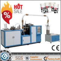 China 50-60 PCs/min ZBJ-H12 Disposable Glass And Cup Making Machine on sale