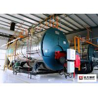 Buy cheap Commercial Oil Fired Steam Boiler Steam Output 70 Bhp For Beer Brewery product