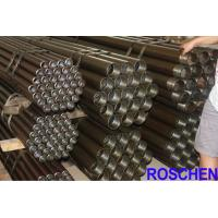 Buy cheap BWL HWL NWL PWL Wireline Drill Rod product