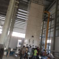 Buy cheap Industrial/Medical O2/ C2H2 / SO2 / CO2 / Oxygen Air Separation Plant 50HZ product