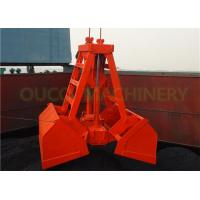 Buy cheap 12m³ Radio Remote Control Grab Bucket Hydraulic For Cargo Unloading Sand from wholesalers