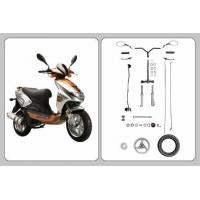 Buy cheap Scooter Steering  Parts HT125T-21 product